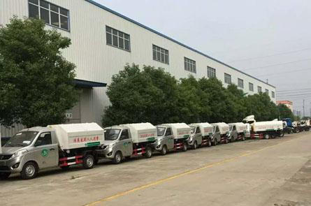陕西省采购20辆勾臂式垃圾车及700只垃圾箱